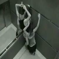 sexo no elevador gajas maduras